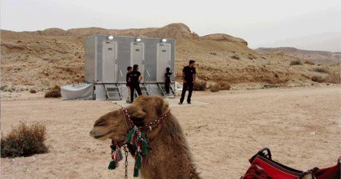 קומפורט במדבר